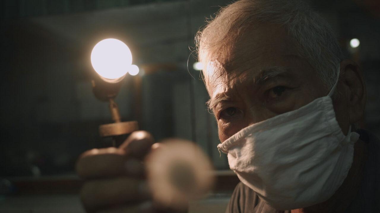Still Film Shin Hua
